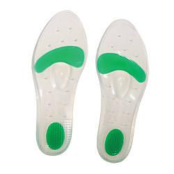 Steins Silicone Gel Shoe Insoles Unisex