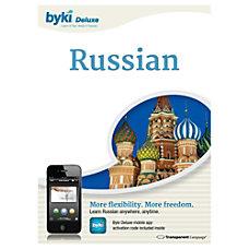 Byki Deluxe V4 Russian Download Version