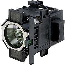 Arclyte Projector Lamp