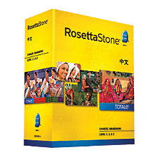 Rosetta Stone V4 Chinese Mandarin Level