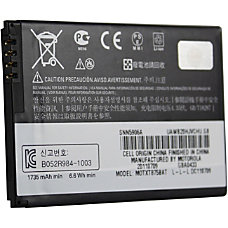 Arclyte Original OEM Mobile Phone Battery