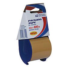 United States Postal Service Handy Bandit