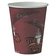 Solo Paper Hot Cups 8 Oz