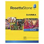 Rosetta Stone V4 Greek Level 1