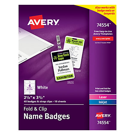 avery id badge template - avery fold and clip name badges top loading 2 14 x 3 12