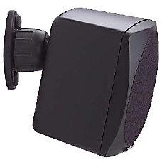Peerless Speaker Mount