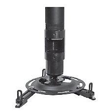 Peerless Vector Pro II Projector Mount
