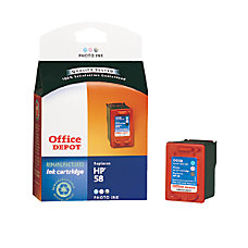 Office Depot Brand 58 HP 58