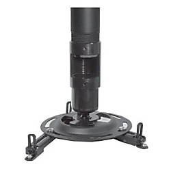 Peerless Universal Vector Pro II Projector