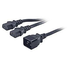 APC Splitter Power Cable