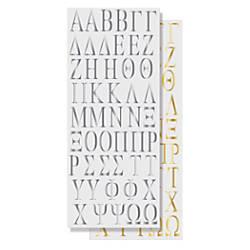 Divoga Sticker Sheets Greek Letters Assorted