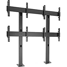 Chief FUSION LBM2X2U Floor Mount for