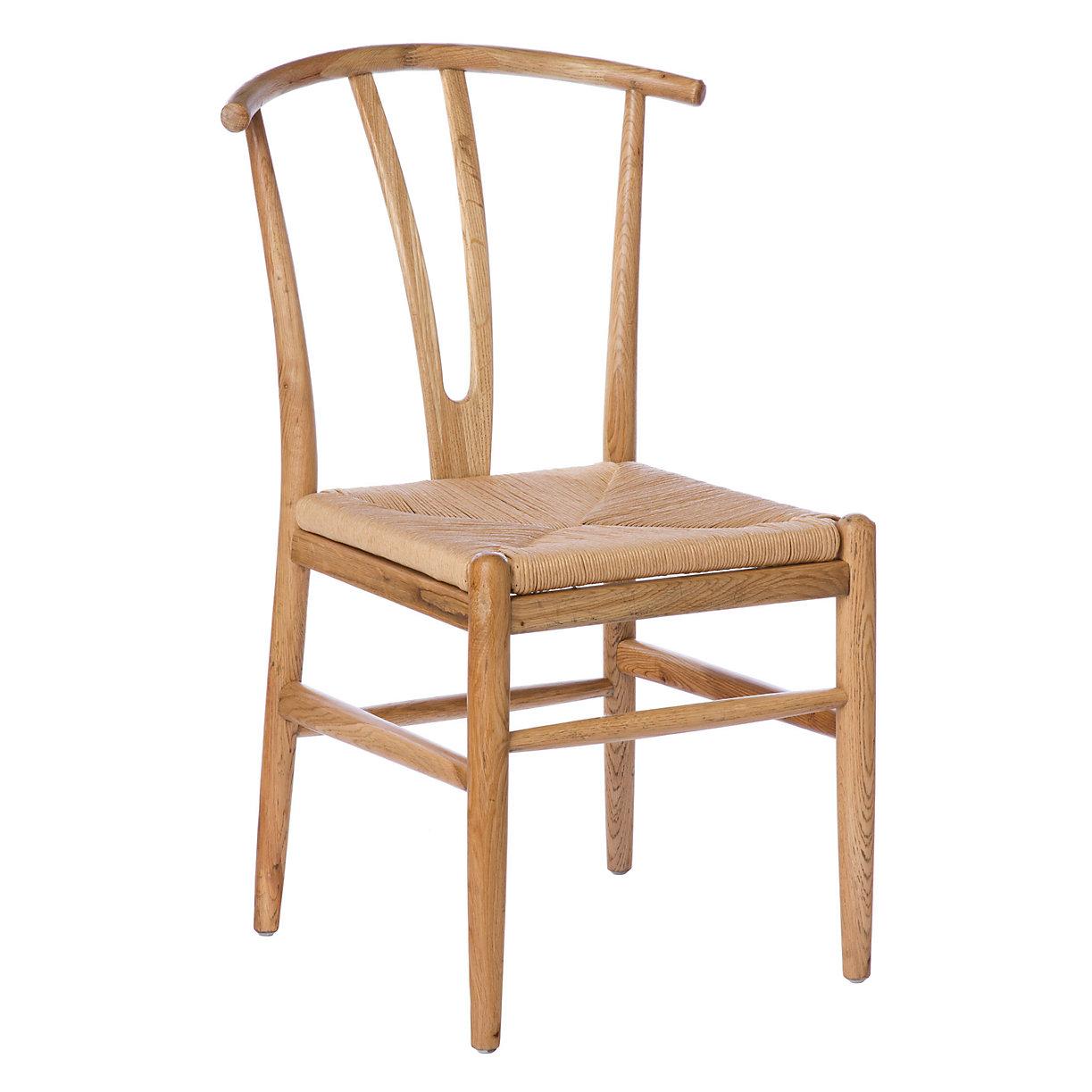 Rush Dining Chair Terrain
