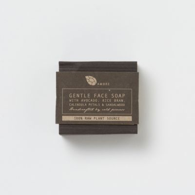 Avocado Gentle Face Soap