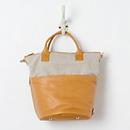 Leather & Cotton Tote, Mustard
