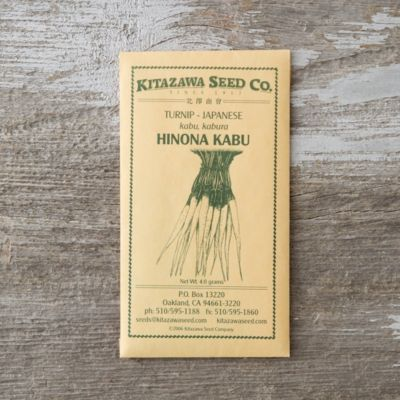 Hinona Kabu Turnip Seeds