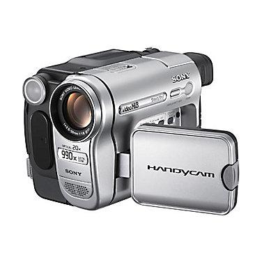 My sony handycam is not recognized in