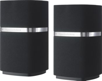 MM-1 Multimedia/computer speaker pair