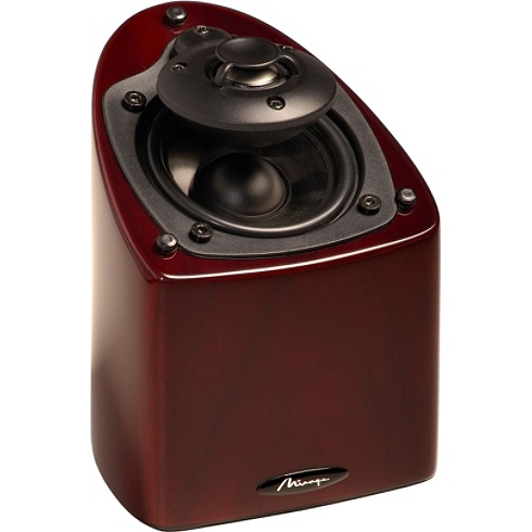 2-Way Rosewood Nanosat Series Satellite Speaker