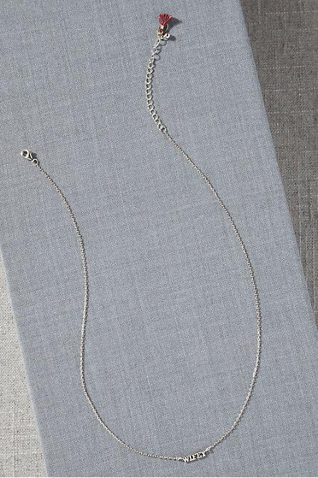 Wifey Necklace