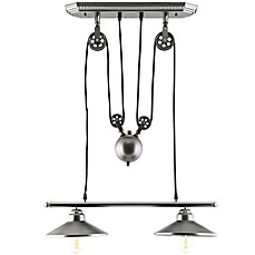 image of Modway Innovateous 2-Light Ceiling Fixture in Silver