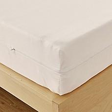 Mattress Protectors Bed Bath Amp Beyond