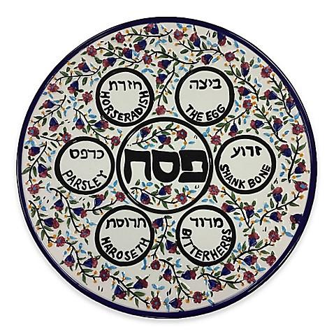 Israel Giftware Designs Hand-Painted Ceramic Seder Plate  sc 1 st  Bed Bath \u0026 Beyond & Israel Giftware Designs Hand-Painted Ceramic Seder Plate - Bed Bath ...