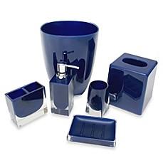 Bathroom Accessories Nautical nautical bathroom accessories   bed bath & beyond