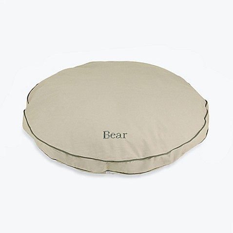 buy round a bout large pet bed in khaki from bed bath beyond. Black Bedroom Furniture Sets. Home Design Ideas