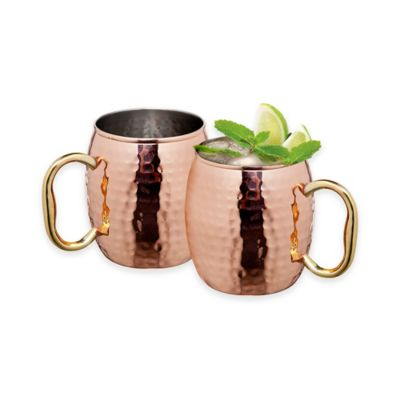 image of Godinger Hammered Copper Moscow Mule Mugs (Set of 2)