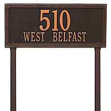 image of Whitehall Products Double Line Estate Lawn Plaque in Oil Rubbed Bronze