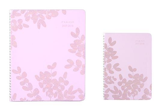 Aura Blooms Planner by AT-A-GLANCE