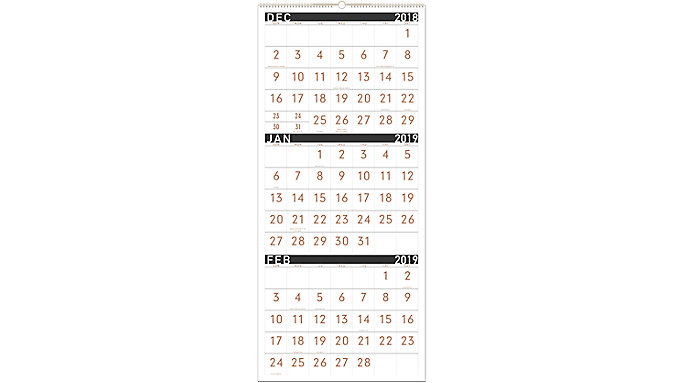 AT-A-GLANCE Contemporary 3 Month Wall Calendar  (PM11X)