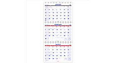 Move-A-Page Three-Month Wall Calendar (Item # PMLF11)