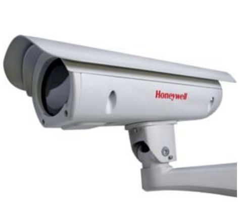 HHCWM Series Weatherproof Camera Housing