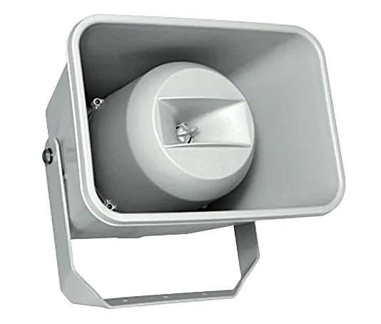 hbt-fire-582433-horn-loudspeaker-primaryimage.jpg