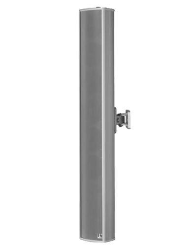 hbt-fire-582452-column-loudspeaker-primaryimage.jpg