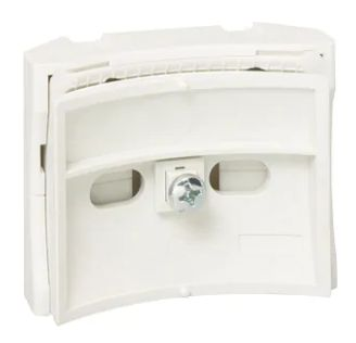 hbt-firesecurity-03339017-viewguard-motion-detectors-adjustable-hinge-accessory-primaryimage.jpg