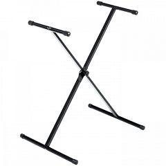 Yamaha Adjustable X-Style Keyboard Stand
