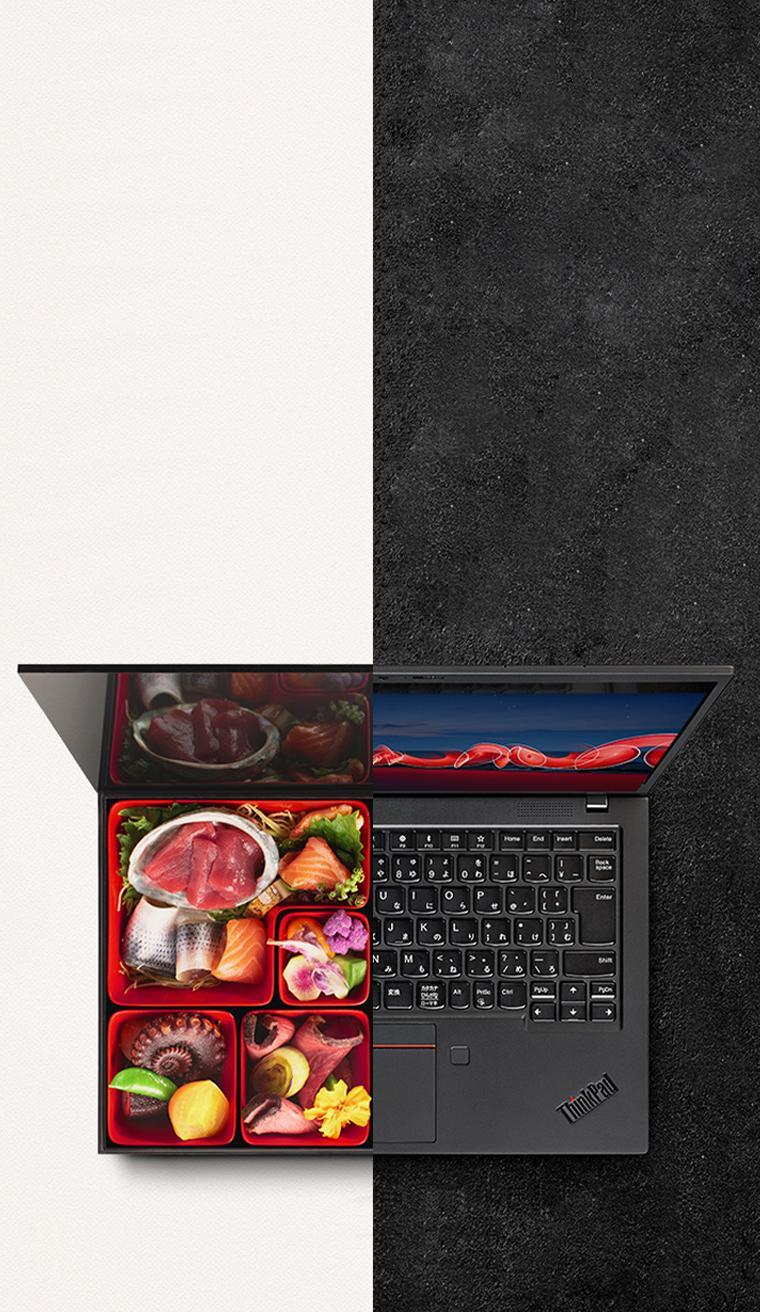 ThinkPad Bento Box