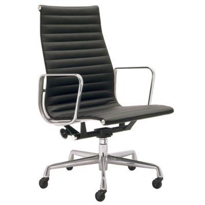 Herman Miller Eames Aluminum Group Executive Chair | YLiving.com
