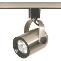 Mr16 Roundback 3 Light Track Kit By Satco Lighting At Lumens