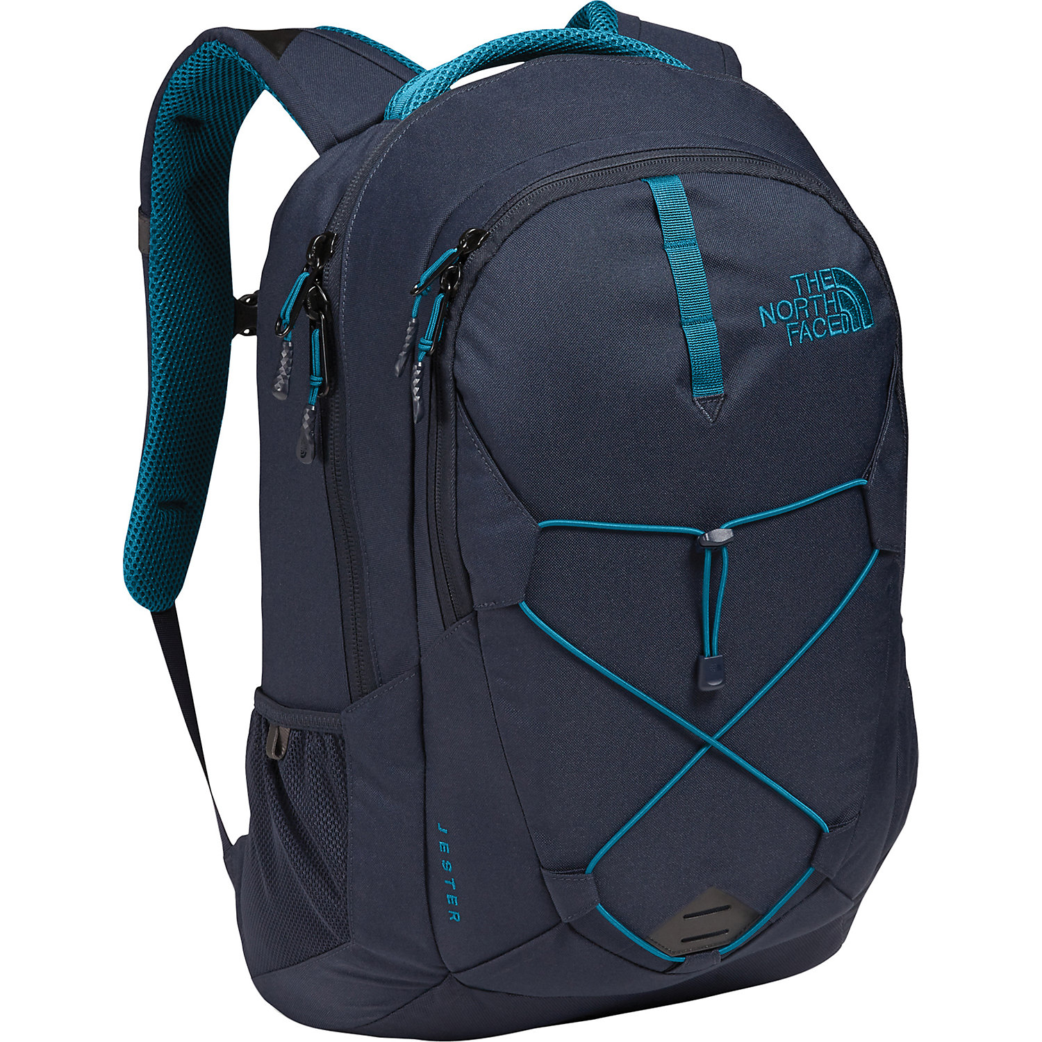 1574fc693b The North Face Jester Backpack - Moosejaw
