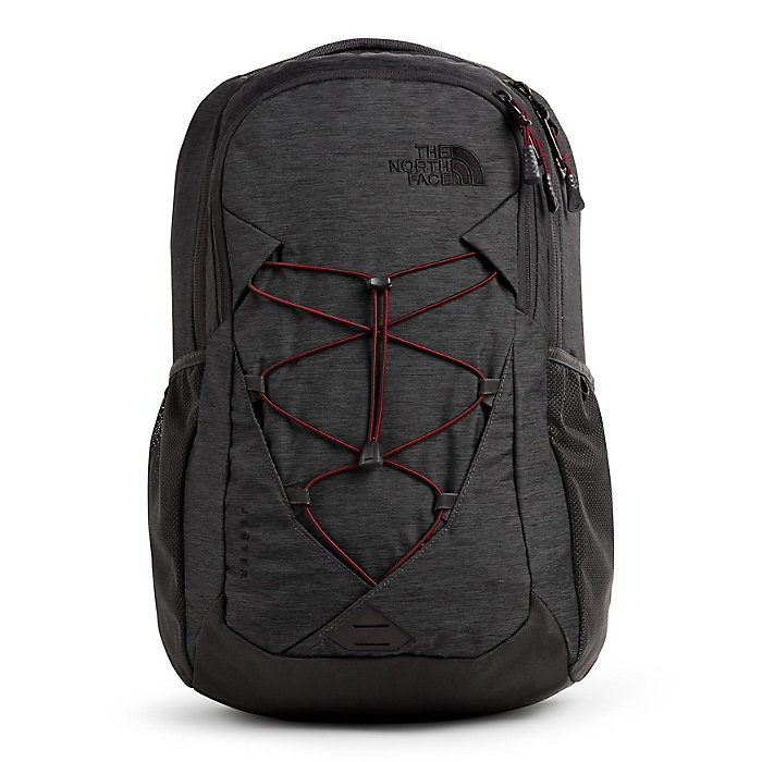 The North Face Women's Jester Backpack Mountain Steals