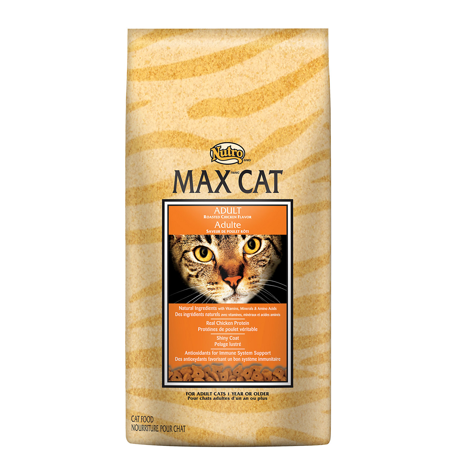 Nutro Max Cat Adult Roasted Chicken Flavor Cat Food Ebay
