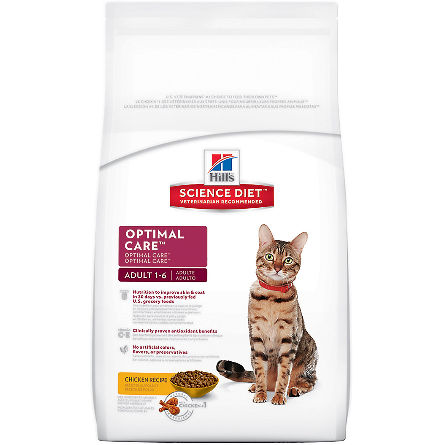 Hills Science Diet Optimal Care Chicken Recipe Adult Dry Cat Food 7 Lbs.