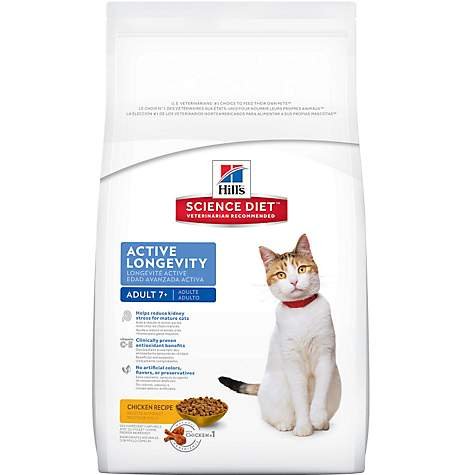 Hill S Science Diet Adult  Active Longevity Dry Cat Food