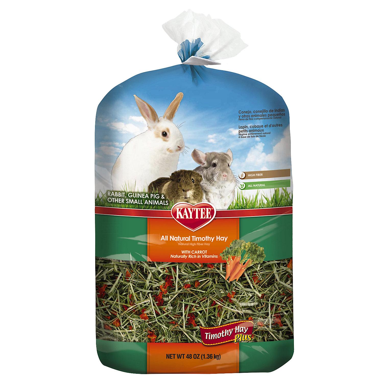 Sku 1538446 Higgins Sunburst Hamster Gerbil 2 5 Lb From
