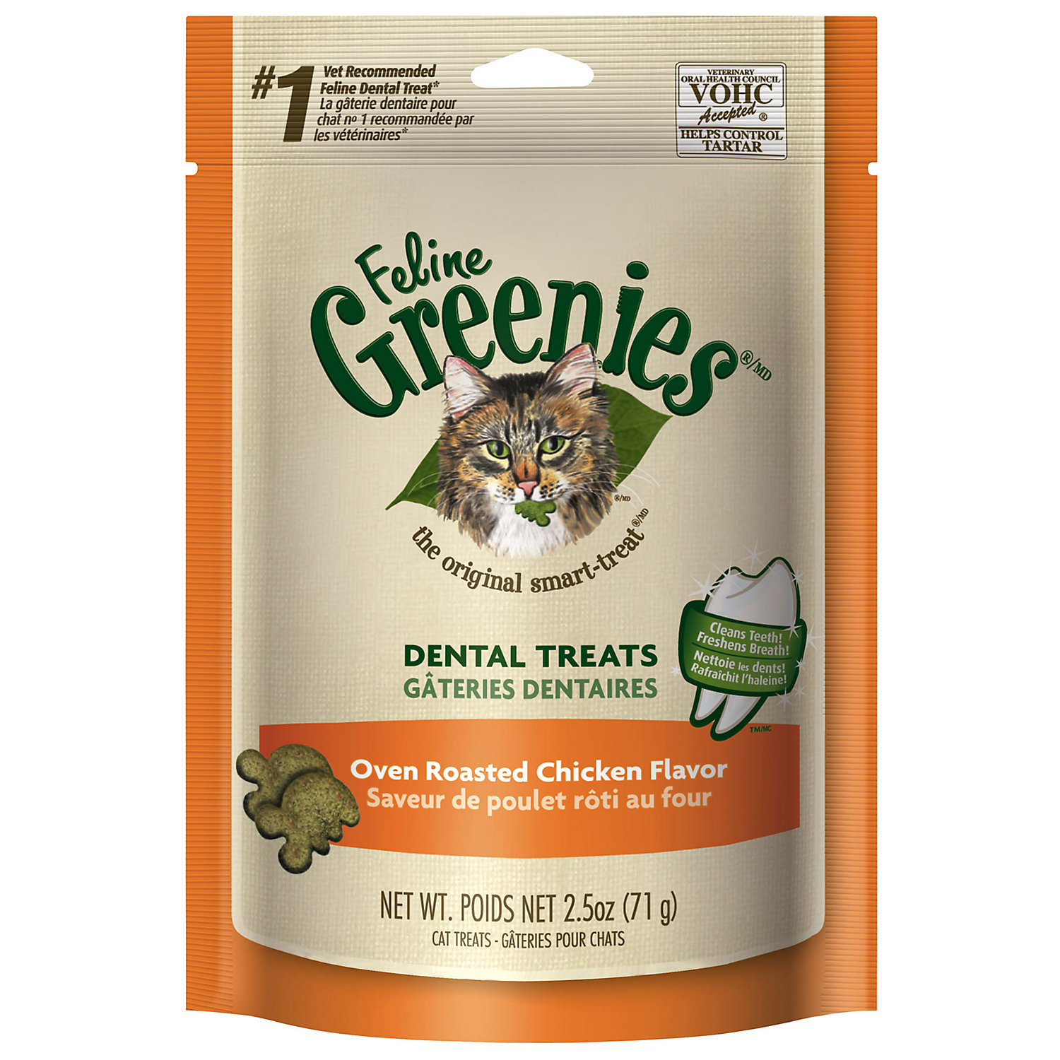 Feline Greenies Oven Roasted Chicken Cat Treats 2.5 Oz.