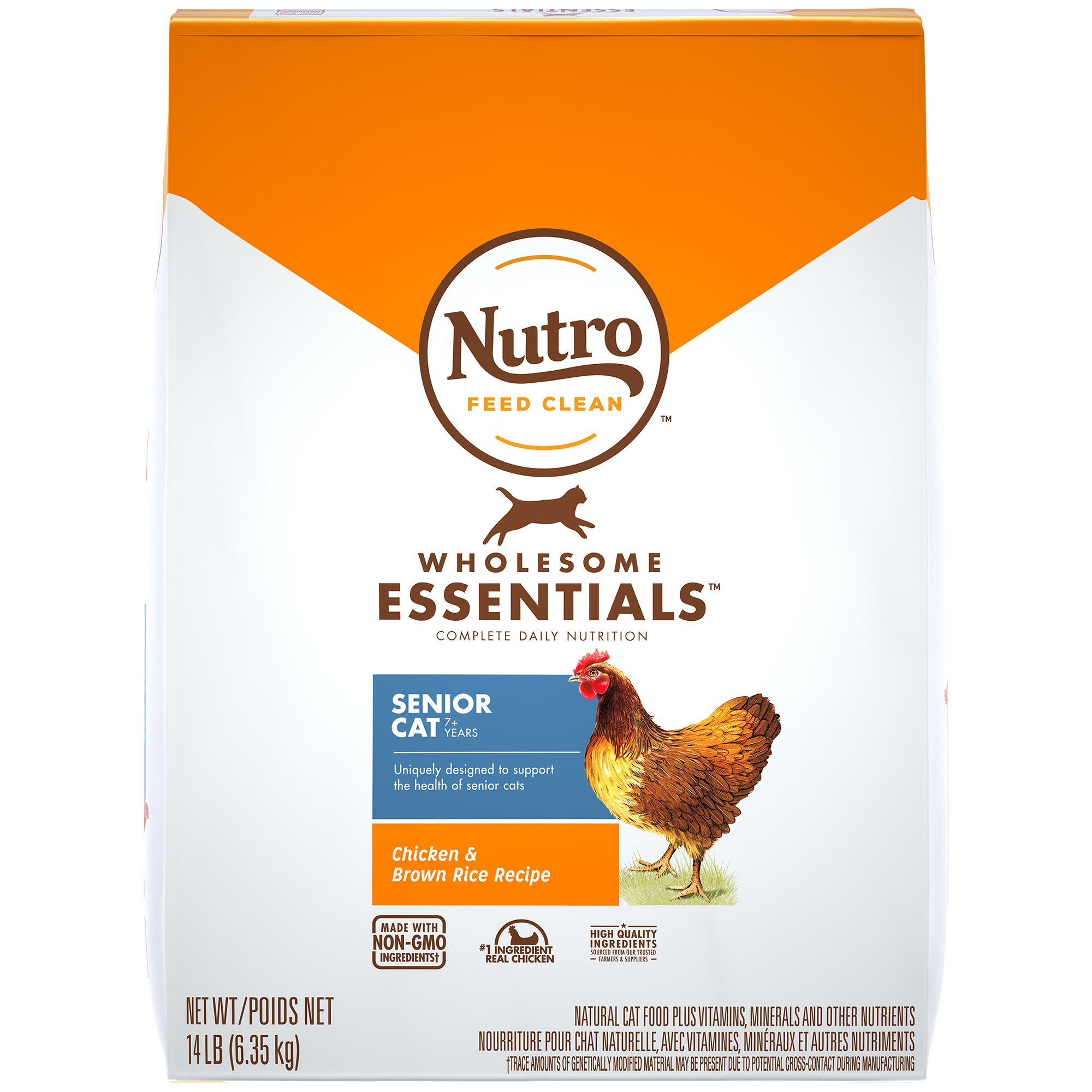NUTRO WHOLESOME ESSENTIALS Indoor Farm-Raised Chicken & Brown Rice Recipe Dry Senior Cat Food